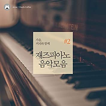 Jazz Piano Music for the Autumn Coffee #2