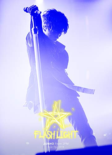 """JUNHO (From 2PM) Solo Tour 2018 """"FLASHLIGHT"""" (BD完全生産限定盤) (特典なし) [Blu-ray]"""