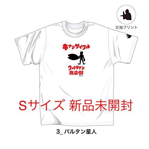 木梨サイクル バルタン星人 Sサイズ ウルトラマン商店街 Tシャツ