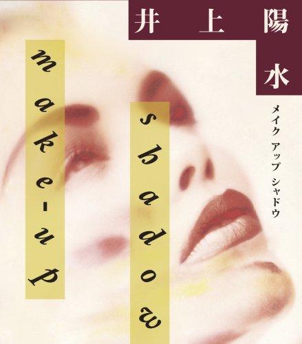 Make-Up Shadow [Reissue]