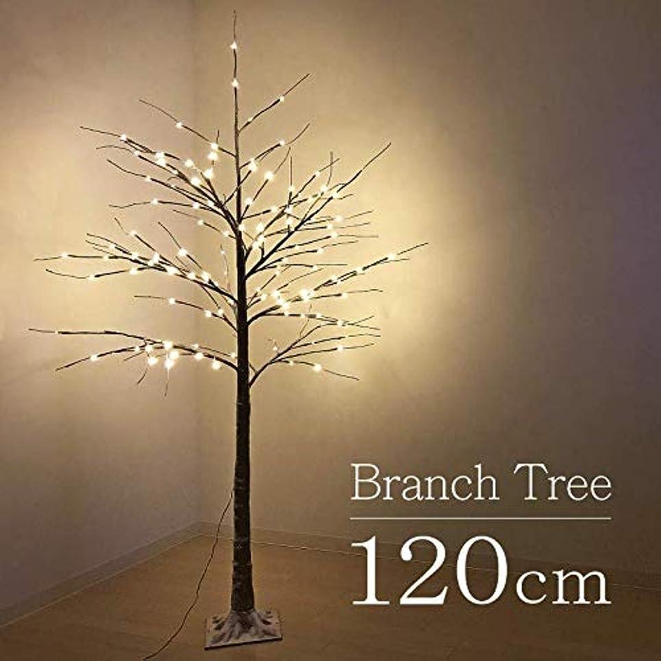 ローラーレイ人形クリスマスツリー 北欧ブランチツリー120cm(1.ホワイトツリー)