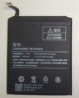 XiaoMi Mi 5S用バッテリー 新品