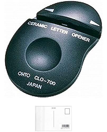オート レターオープナー セラミックレターオープナー 黒 CLO-700クロ (2個) + 画材屋ドットコム ポストカードA