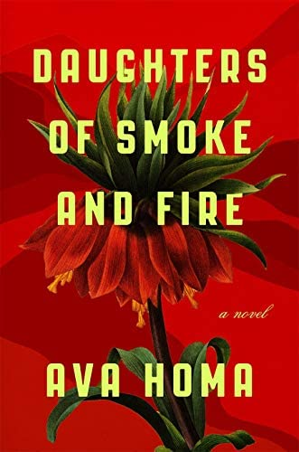 Daughters of Smoke and Fire A Novel product image