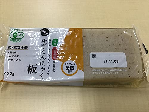 有機生芋板こんにゃく・広島原料 250g