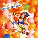 last cross 歌詞