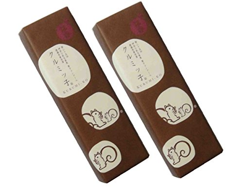 紅谷クルミッ子8個入り×2箱セット(計16個)