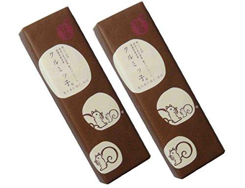 『紅谷クルミッ子8個入り×2箱セット(計16個)』のトップ画像