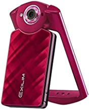 Casio 11.1 MP Exilim High Speed EX-TR50 EX-TR500 Self-portrait Beauty/selfie Digital Camera (Red) - International Version (No Warranty)
