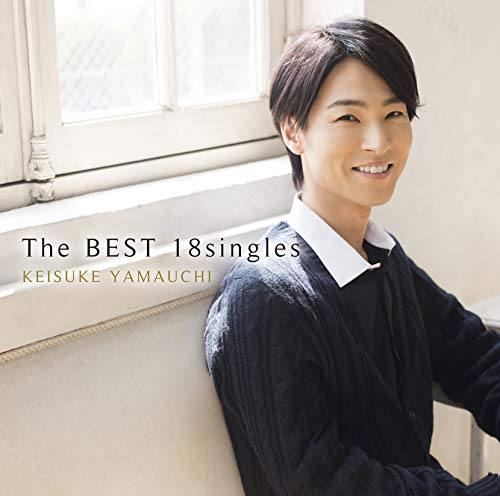 [Album]The BEST 18singles – 山内惠介[FLAC + MP3]