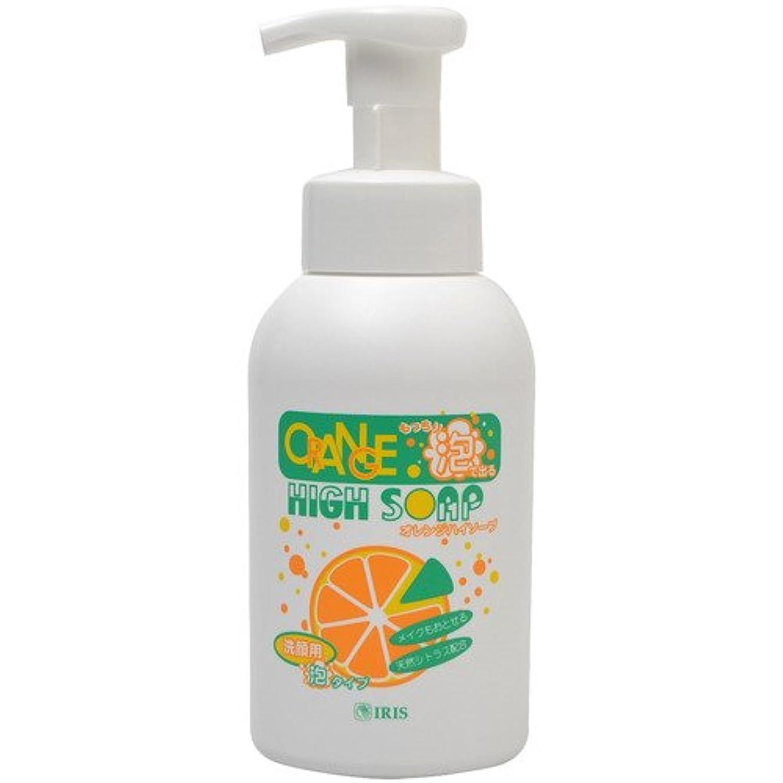 仕様検出する立ち向かうオレンジハイソープ 洗顔用 泡タイプ ポンプ式 400ml