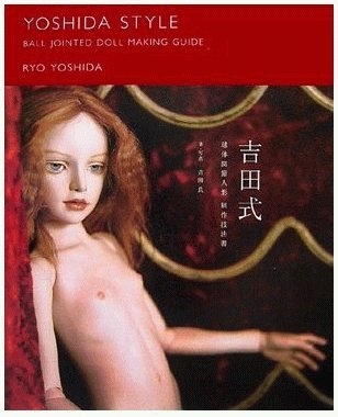 Yoshida Style Ball Jointed Doll Making Guide (Japanese Book)