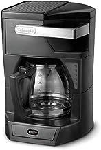 صانعة القهوة ديلونجي 900 واط ICM30