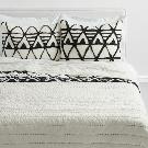 Ivory and Black Diamond Kantha Logan Quilt | World Market