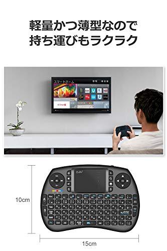 『Ewin® ミニ キーボード ワイヤレス mini Wireless Keyboard 2.4GHz 日本語JIS配列 92キー キーボード マウス一体型 多機能ボタン タッチパッド搭載 無線 USBレシーバー付属 接続簡単!【日本語説明書と1年保証付き】ブラック』の1枚目の画像