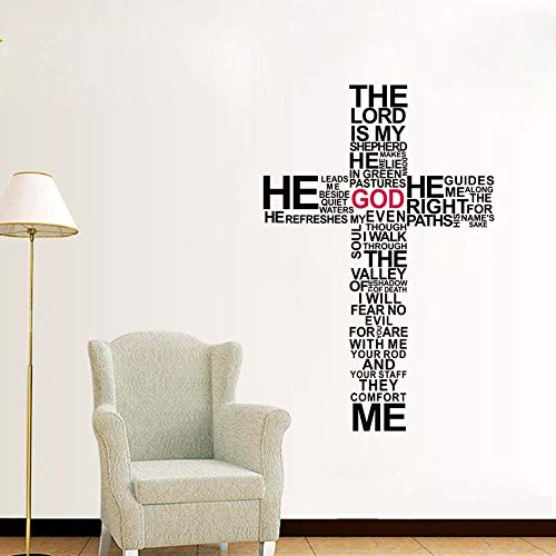 Removable Wall Decals Christian Religious Cross Vinyl Quote The Lord is My ShepherdWall Decal Home Decor GOD Wall Art Wall Stickers AM101 (Black+RED Finish Size 60x90cm)
