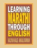 Learning Marathi Through English