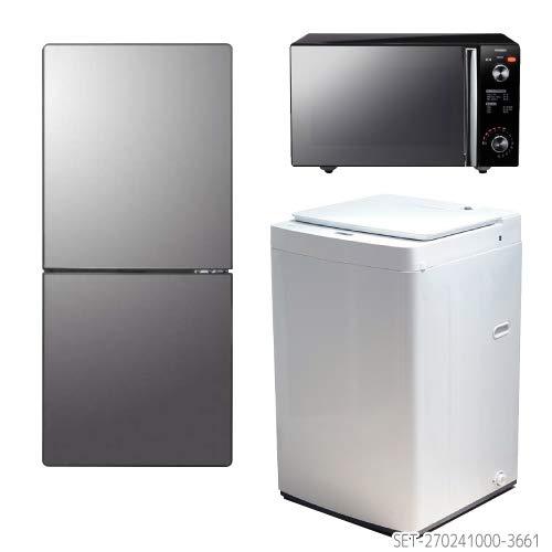 新生活 一人暮らし 家電セット 冷蔵庫 洗濯機 3点セット ツインバード 2ドア冷蔵庫 ミラーガラス×マットブラック 110L 全自動洗濯機 洗濯7.0kg ホワイト 電子レンジ ブラック 20L ヘルツフリー