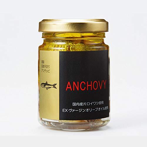 国産手造りアンチョビ オリーブオイル使用 70g×12瓶 ISフーズ 瀬戸内海産の塩 国産ハーブ 数種類のスパイス 塩漬け 長期間熟成