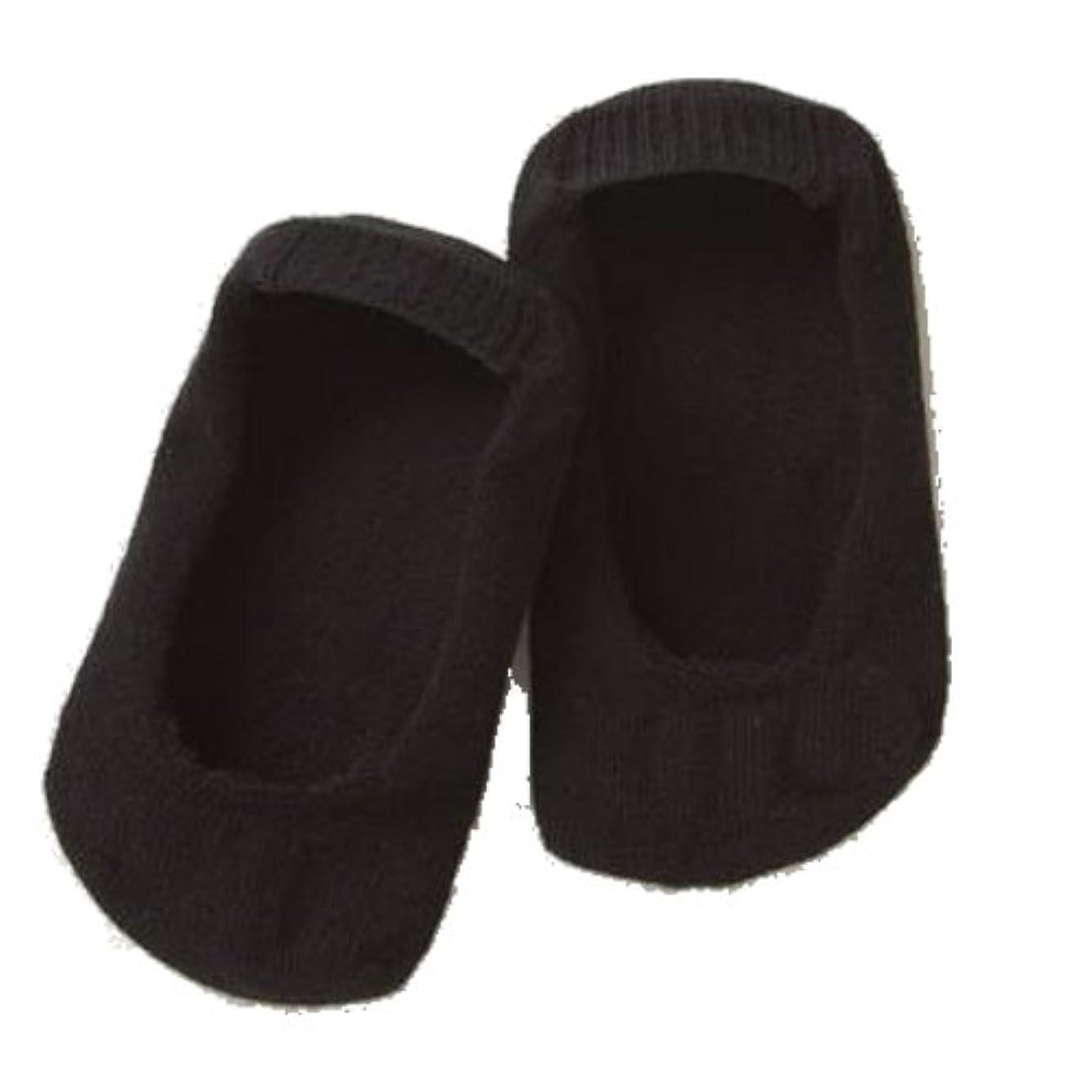 ソファー大きい東方足指すっきり内側5本指フットカバー 1足組 ブラック