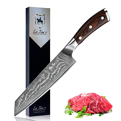 Latim's Professional Chef Knife 8 inch,Damascus Kitchen Knives Made of Japanese VG-10 Stainless Steel with Unique Pattern,Ultra Sharp Blade and Ergonomic Handle