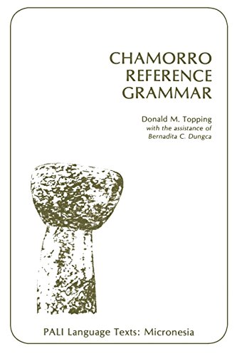 Compare Textbook Prices for Chamorro Reference Grammar PALI Language Texts―Micronesia  ISBN 9780824802691 by Topping, Donald M.