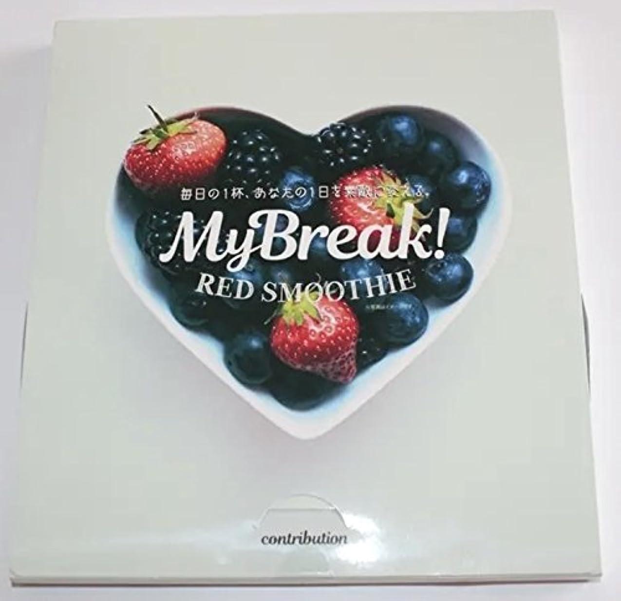 急速な建築毒性MyBreak! RED SMOOTHIE マイブレイク レッドスムージー 150g(1包5g×30包) [並行輸入品]