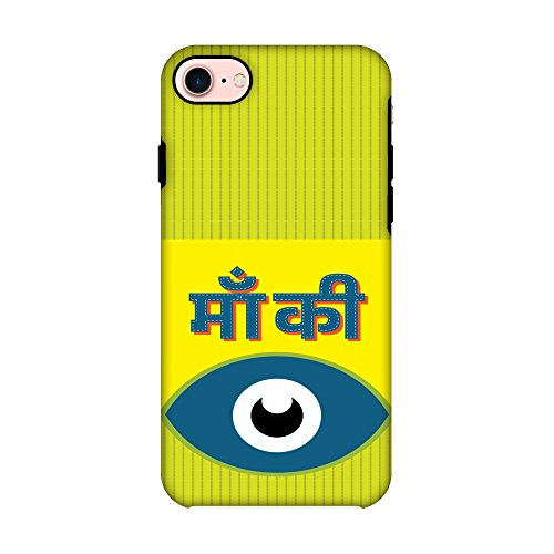 Amzer Dual Layer Hybrid Handarbeit Designer stoßfest Fall mit Bildschirm Reinigungs-Set für iPhone 7–Maa Ki Aankh