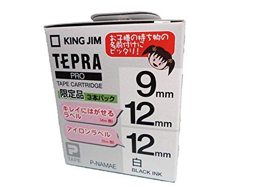 KING JIM(キングジム) テプラPROテープカートリッジ 白/黒文字 限定品3本パック(キレイにはがせるラベル4m巻・アイロンラベル5m巻) P-NAMAE キレイにはがせるラベル お子様の持ち物の名前付けにピッタリ!