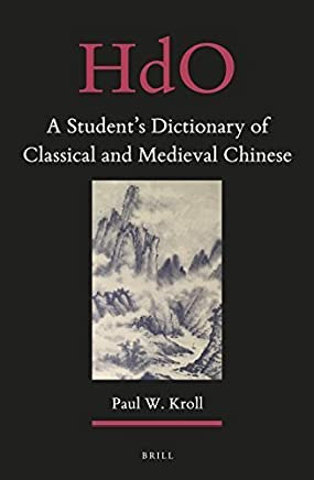 A Students Dictionary of Classical and Medieval Chinese (Handbook of Oriental Studies. Section 4 China) by Paul W. Kroll (2014-11-28)