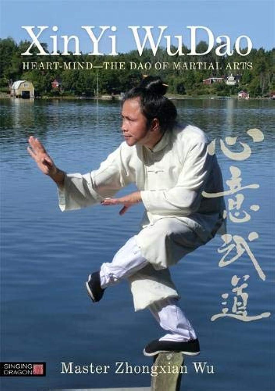 日付バラエティ滑りやすいXinYi WuDao: Heart-Mind the Dao of Martial Arts