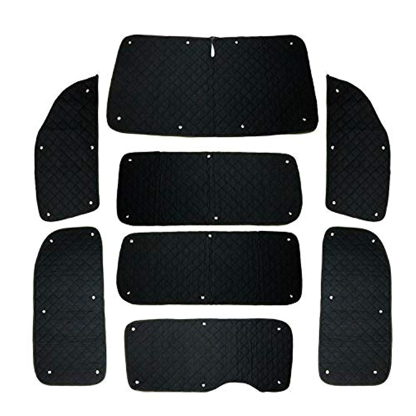 干ばつちょうつがい収束(トクトヨ)Tokutoyo NISSAN キャラバン NV350用 (E26系) サンシェード 1台分 車中泊 アウトドア キャンプ メッシュカーテン 5層構造 吸盤貼付 遮光 8P