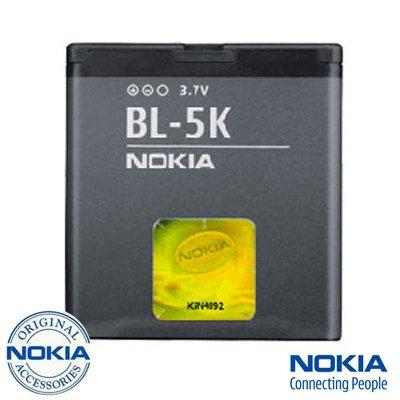 BATTERIA NOKIA BL-5K ORIGINALE N85 N86 8MP C7-00 BL5K 1200mAh