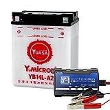 バイクバッテリー充電器+YB14L-A2セット■■台湾ユアサ(YUASA)【長寿命・保証書付】【日本語説明書付き】