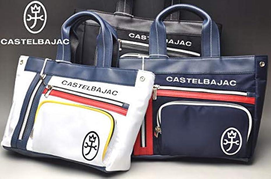 怪物ささやきパラメータ[カステルバジャックスポーツ] ゴルフ ミニトートバッグ カートポーチ 鞄 メンズ