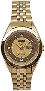 Seiko 5 automatic 21 Jewels Calendar golden Stainless steel ladies watch SYMH04J