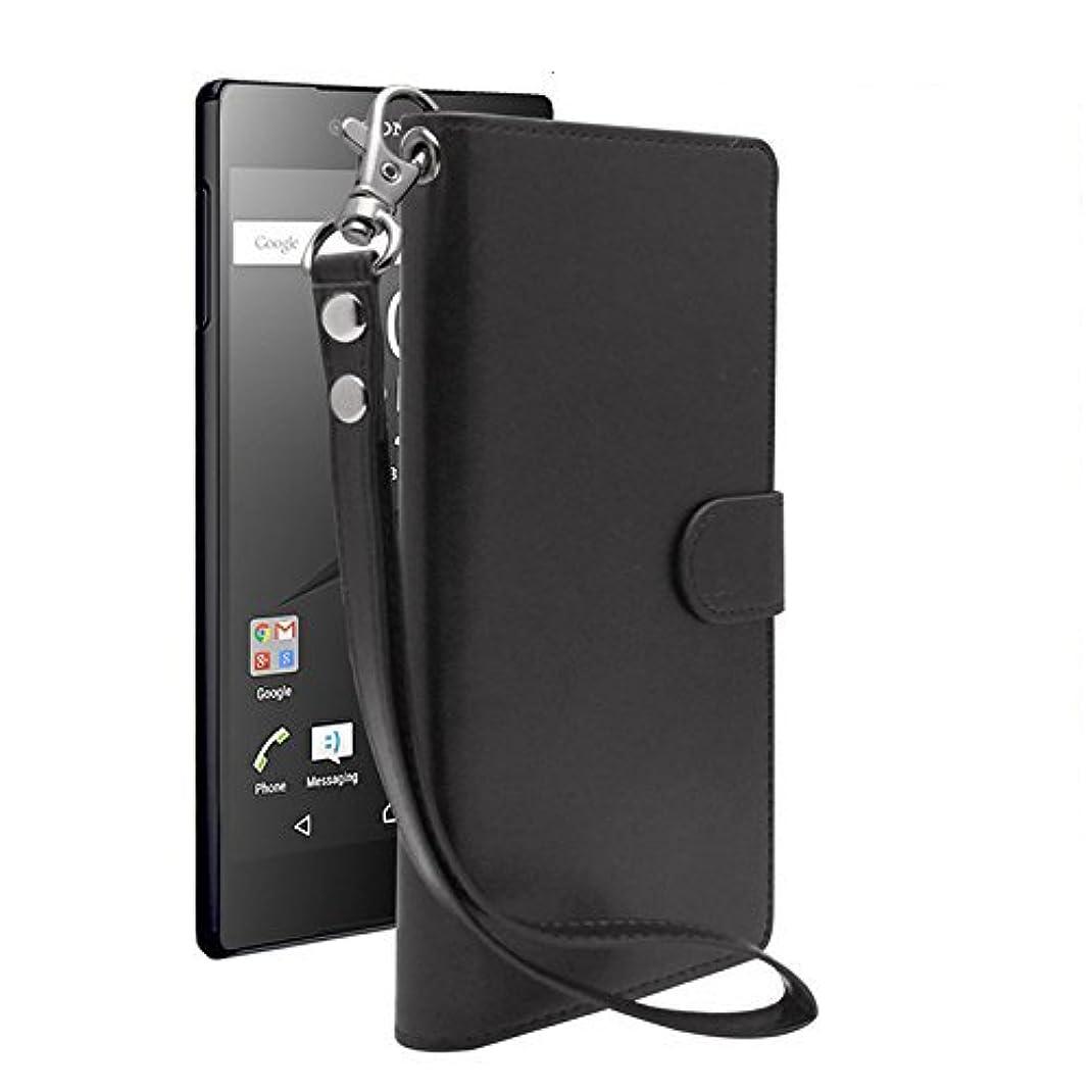 iNTAG Xperia Z5 Premium ケース 手帳型 レザー ストラップ 付き ヴィンテージ Vintage Leather Strap Diary Case (手帳 カバー カード収納 スタンド機能) ブラック iN-VTGSTz5pr-BK