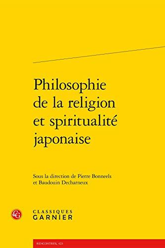 مذهب جو فلسفو ۽ جاپاني روحانيات