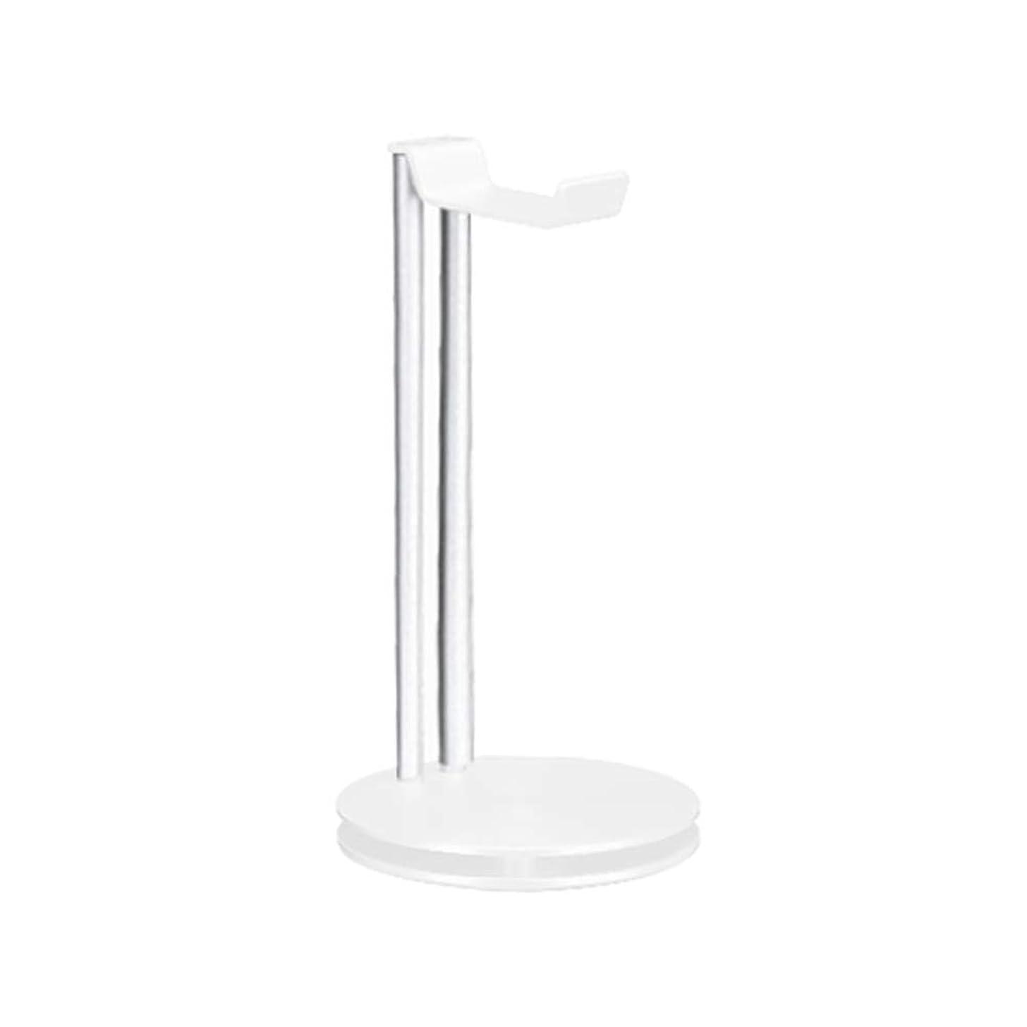 SuBoZhuLiuJ Headset Holder Rack,Universal Aluminium Alloy Headset Stand Holder Bracket Display Rack Organizer - White