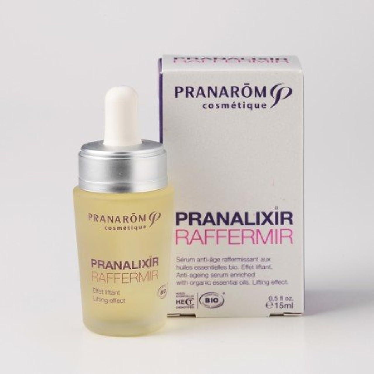 受け取る経験前進プラナロム ( PRANAROM ) 基礎化粧品 プラナリキシア?ラフェルミア 15ml 12682