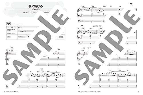『STAGEA J-POP 8級 Vol.13 ベスト・ヒッツ7 (STAGEA JーPOP・シリーズ グレード8級)』のトップ画像