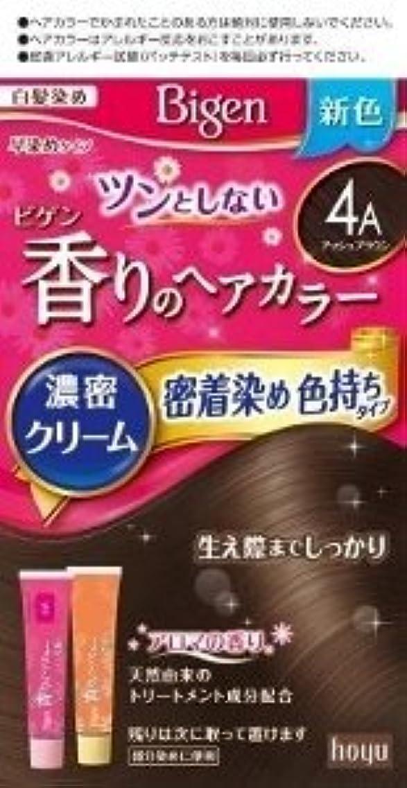 注釈窒息させるサスペンションホーユー ビゲン 香りのヘアカラー クリーム 4A (アッシュブラウン)×3個