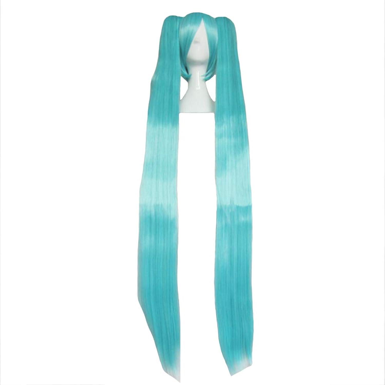 かつら - ファッションシンプルな長いストレート高温のシルクかつら2つの髪の毛自然な柔らかく耐熱性役割を果たすために適してハロウィンのダンスは自由に形を整えるために青120cm (色 : 青, サイズ さいず : 120cm)