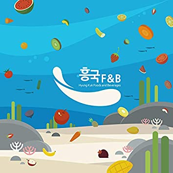 HK LOVE SONG