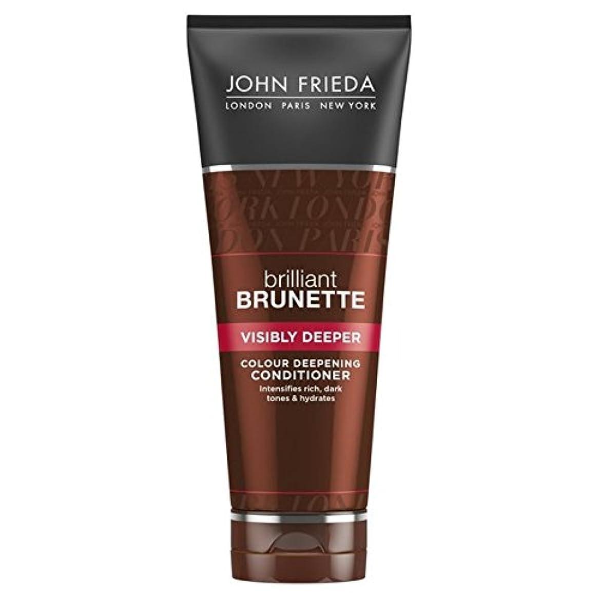 全く擬人狼John Frieda Brilliant Brunette Visibly Deeper Conditioner 250ml (Pack of 6) - ジョン?フリーダ華麗なブルネット目に見えてより深いコンディショナー250 x6 [並行輸入品]