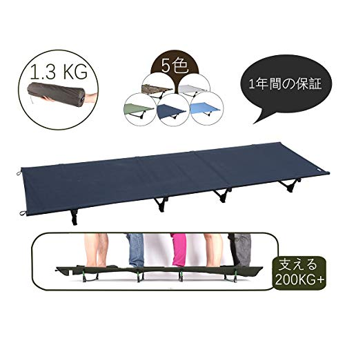 DESERT WALKER アウトドア ベッド キャンプ コット 折りたたみ式ベッド キャンピングベッド 軽量1.3KG 耐荷重:200KG