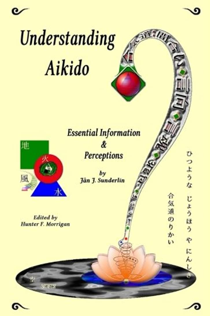 ファイナンスタイル開業医Understanding Aikido: Essential Information and Perceptions