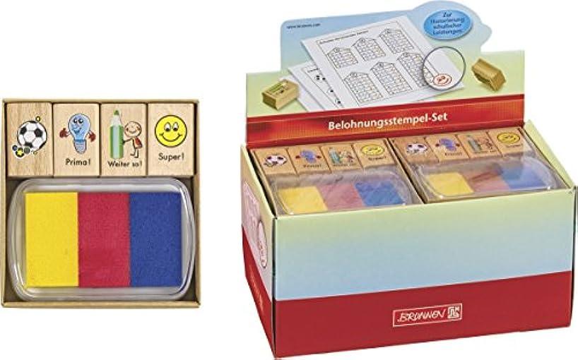 Brunnen Stamp Motif Motif Reward Stamps Reward Wooden Plaque Sign - 4 Designs