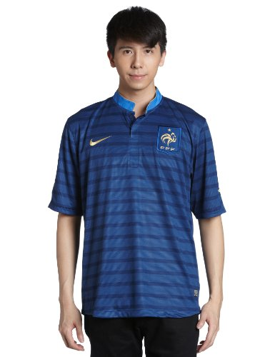 Nike France Mens Home Jersey 2012 (S)