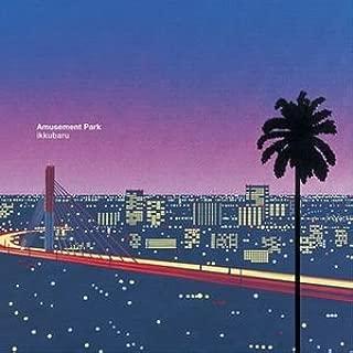 Amusement Park (LP Record)